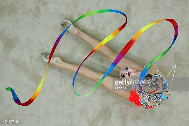 Irina Annenkova of Russia competes in Rhythmic Gymnastics Individual AllAround Qualification on day ten of the Nanjing 2014 Summer Youth Olympic...