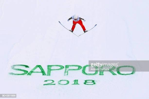 Irina Avvakumova of Russia competes in the Ladies normal hill individual during day one of the FIS Ski Jumping Women's World cup at Miyanomori Ski...