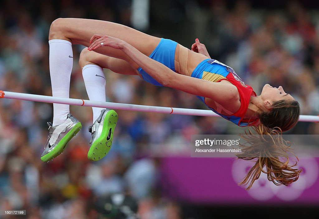 Olympics Day 15 - Athletics : News Photo