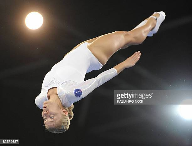 Irina Karavaeva of Russia performs during the women's qualification round of the trampoline gymnastics event at the Beijing 2008 Olympic Games in...