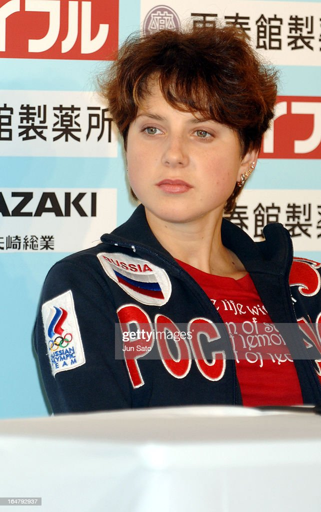 Japan International Challenge - Press Conference and Backstage