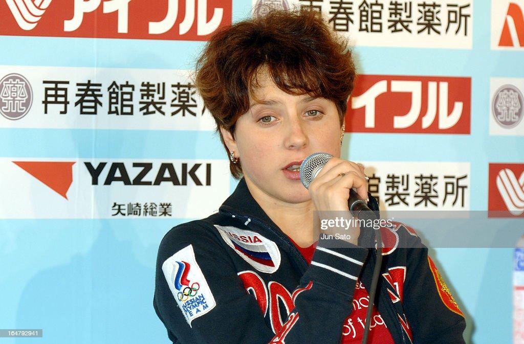 Japan International Challenge - Press Conference and Backstage