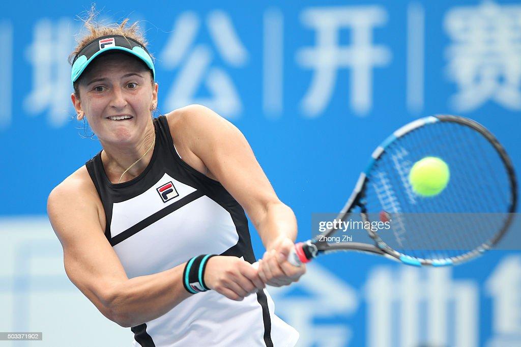 2016 WTA Shenzhen Open - Day 2 : News Photo