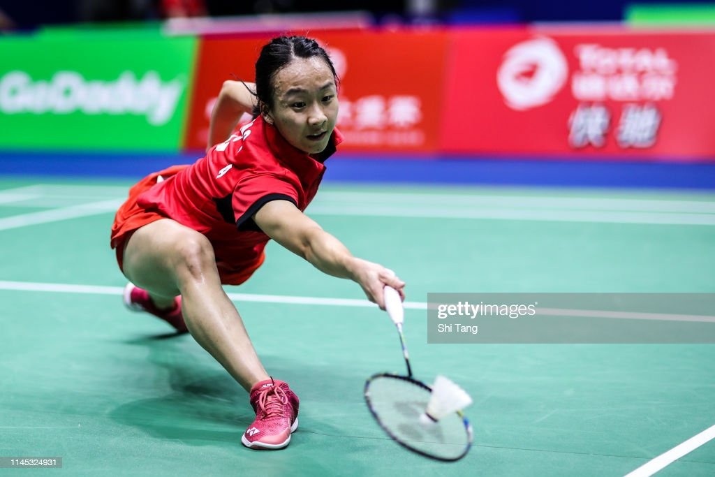 CHN: Total BWF Sudirman Cup 2019 - Day 3