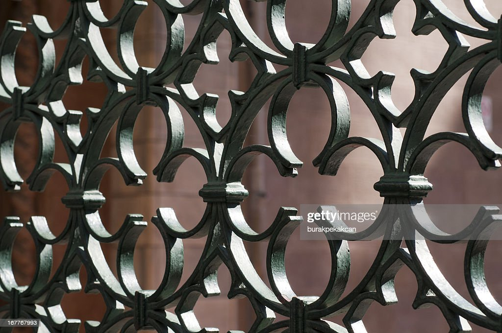Iron grate, close-up : Stock Photo