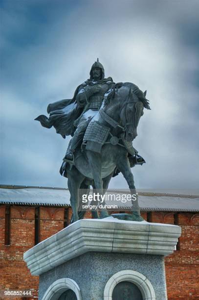 iron horses. monument to the prince Dmitry Donskoy 1