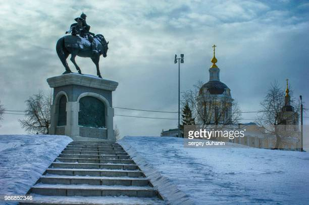 iron horses. monument to the prince Dmitry Donskoy