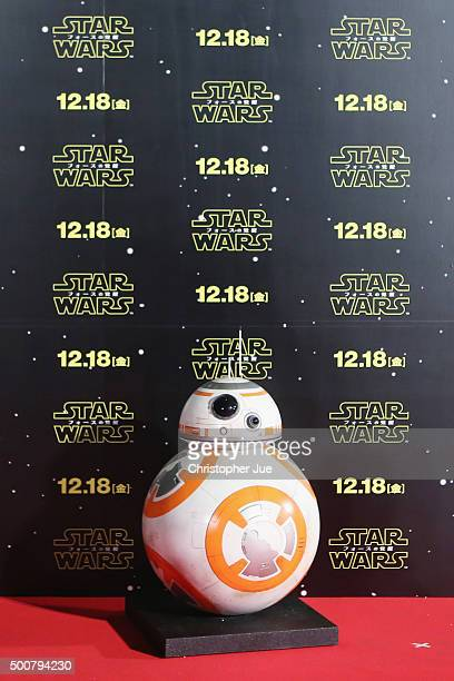 BB8 is displayed at the 'Star Wars The Force Awakens' fan event at the Roppongi Hills on December 10 2015 in Tokyo Japan