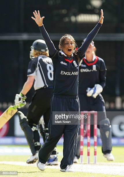 Isa Gua of England appeals during the ICC Women's World Cup 2009 final match between England and New Zealand at North Sydney Oval on March 22 2009 in...