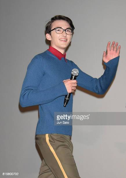 Isaac Hempstead Wright attends the 'Game of Thrones' Season 7 Japan Premiere at Roppongi Hills on July 17 2017 in Tokyo Japan