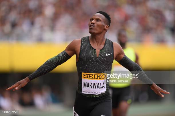 Isaac Makwala of Botswana celebrates winning the finish line to win the Men's 200m during the IAAF Golden Grand Prix at Yanmar Stadium Nagai on May...