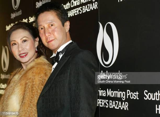 Isabella Kau Hungping and Patrick Leong Tingcheong attend the SCMP / Harper's Bazaar Style Awards presentation at Island ShangriLa 12 January 2006
