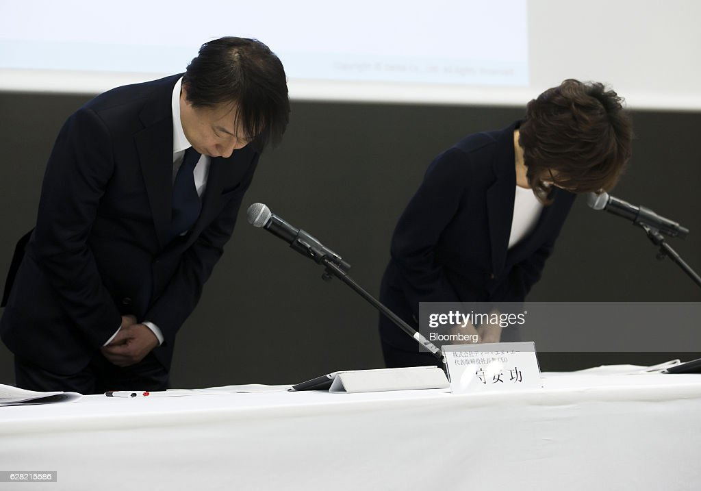 DeNA Co. CEO Isao Moriyasu News Conference Following Fake News Scandal : News Photo