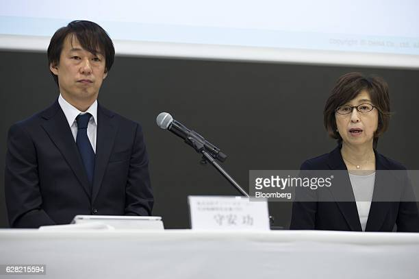 Isao Moriyasu president and chief executive officer of DeNA Co left looks on as Tomoko Namba founder and chairman speaks during a news conference in...