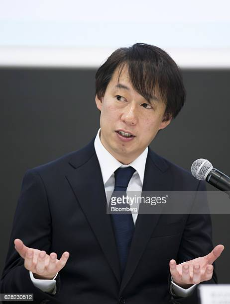 Isao Moriyasu president and chief executive officer of DeNA Co speaks during a news conference in Tokyo Japan on Wednesday Dec 7 2016 Moriyasu whose...