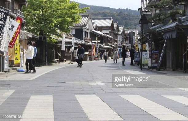 Ise Jingu shrine in Mie Prefecture, central Japan, is quiet on April 11 amid the spread of the new coronavirus.