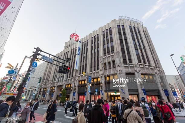 isetan department store in tokyo, japan - isetan mitsukoshi holdings stock pictures, royalty-free photos & images