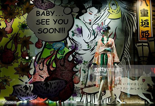 Isetan - Tokyo, window display 2014 as Part of the World Fashion Window Displays on January 5, 2014 in Tokyo, Japan.