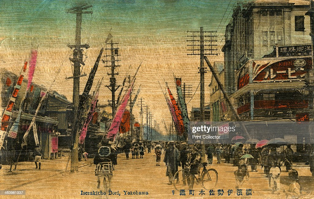 Isezakicho Dori, Yokohama, Japan, 20th century. : News Photo