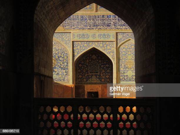 Isfahan Imam mosque arches and beautiful Islamic art, Iran
