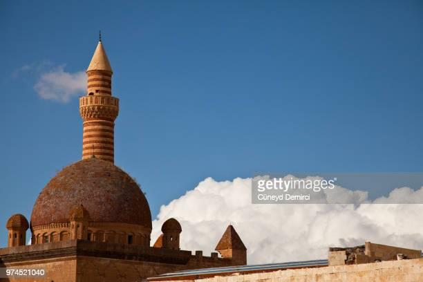 Ishak Pasha Palace At Agri Turkey Stock Photo - Getty Images