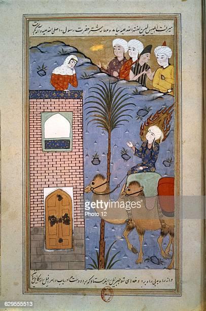 Ishaq alNishapuriPersian schoolMuhammad arriving in Mecca1581From the manuscript 'Qesas alaParis Bibliotheque Nationale de Francenbiya'