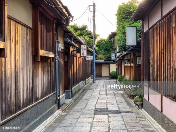 ishibei-koji alley in kyoto - 路地 ストックフォトと画像
