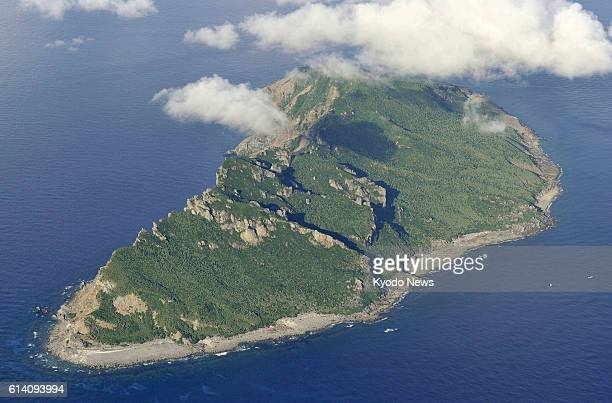 Ishigaki Japan File photo taken on Sept 2 shows Uotsuri Island part of the Japancontrolled Senkaku Islands in the East China Sea that are known in...