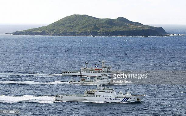 Ishigaki Japan Photo taken from a Kyodo News airplane shows a Chinese maritime surveillance vessel sandwiched by Japan Coast Guard patrol ships near...