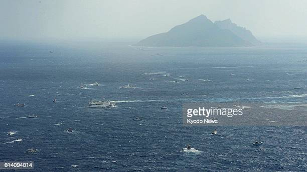 Ishigaki Japan Photo taken from a Kyodo News plane shows Taiwanese vessels and Japan Coast Guard patrol ships in Japan's territorial waters on the...