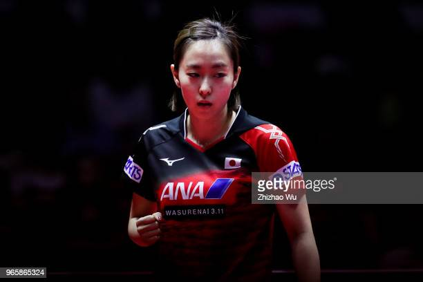 Ishikawa Kasumi of Japan in action at the women's singles quarterfinal compete with Ito Mima of Japan during the 2018 ITTF World Tour China Open on...