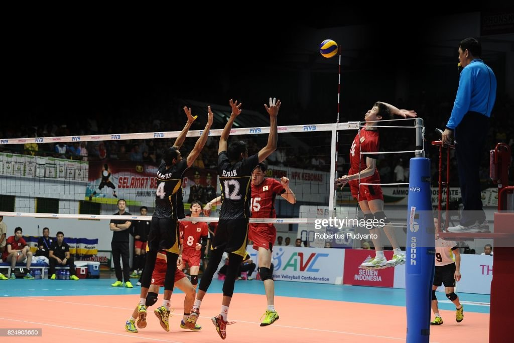 19th Asian Senior Men's Volleyball Championship 2017 : News Photo