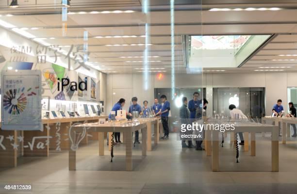 ishop - loja da apple - fotografias e filmes do acervo