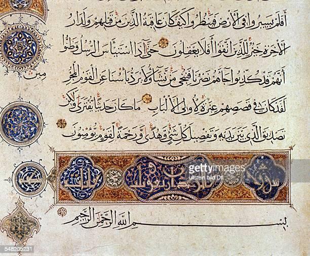 Islam Koran Elaborately decorated page of the Koran in Kufic script 13th century