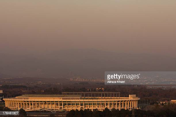 Islamabad Sport complex and city view, Capital city of Pakistan