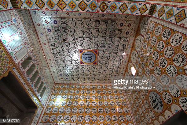 Islamic Architecture of Sufi Saint Shrine near Hazrat Lal Shahbaz Qalandar R.A shrine.