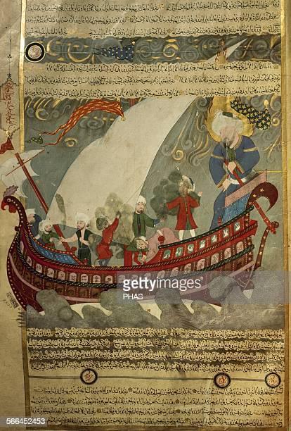 Islamic art Miniature Deluge Noah's ark Circling the Kaaba Museum of Turkish and Islamic art Turkey