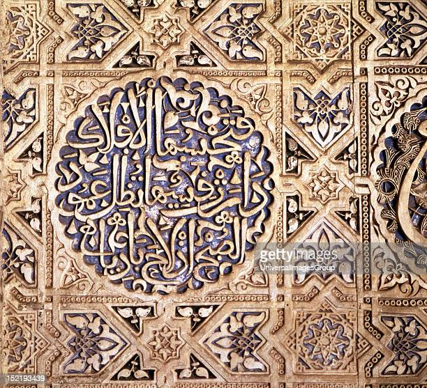 Islamic Art Spain 14th century Nasrid era The Alhambra Plastering stucco decoration that adorns the Hall of the Two Sisters with inscriptions on the...