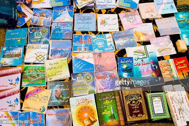 Islamic books at street market