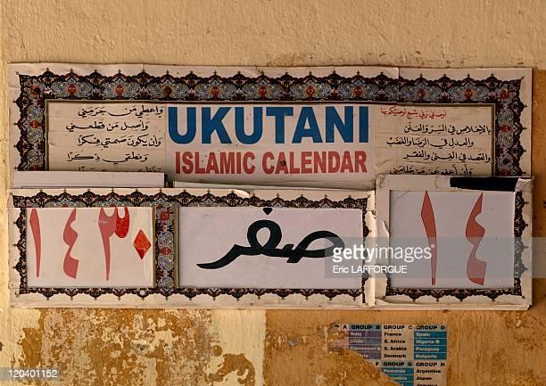 Islamic calendar stone town in Zanzibar Tanzania on February 11 2009 Special restriction Image not available in Bulgaria Ukraine Kazakhstan and...