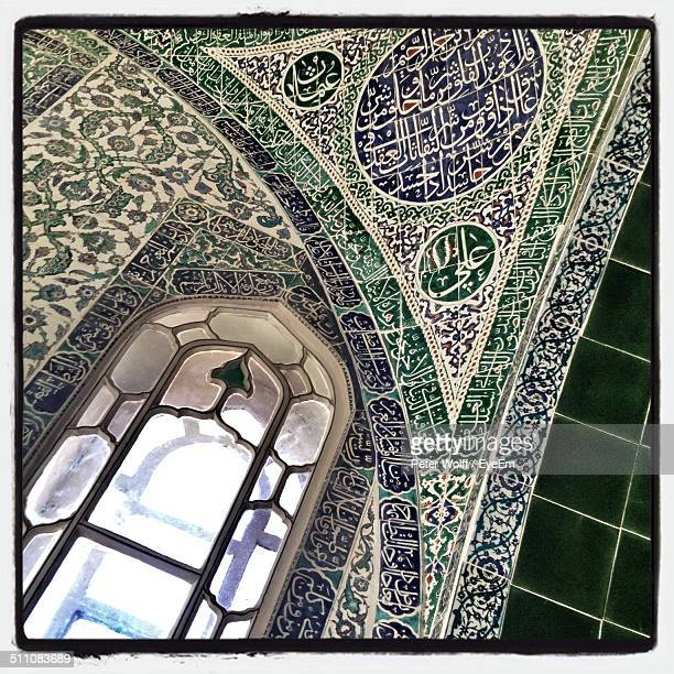 Islamic calligraphy at mosque