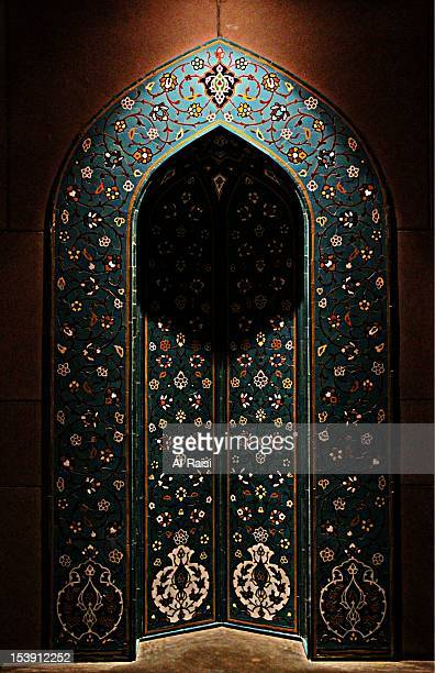 islamic design - sultan qaboos mosque stock pictures, royalty-free photos & images
