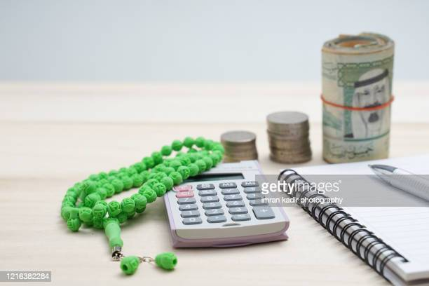 islamic finance background - islam stock pictures, royalty-free photos & images