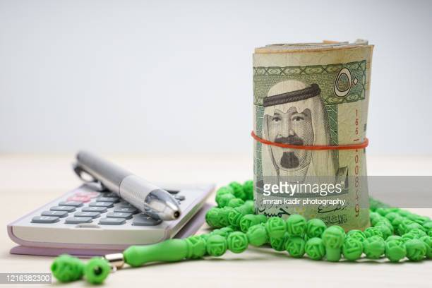 islamic finance background - gulf countries stock pictures, royalty-free photos & images