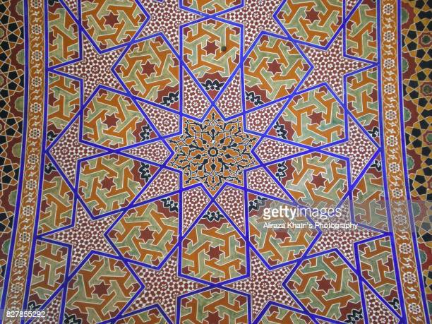 Islamic Fresco work from the last century
