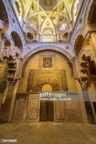 islamic inscriptions, mezquita-catedral (great mosque of cordoba) - スペイン コルドバ市 ストックフォトと画像