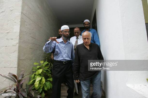 Islamic preacher Dr Zakir Naik filmmaker Mahesh Bhatt and advocate Majid Menon at Press Club to protest against the UK government denying a visa to...
