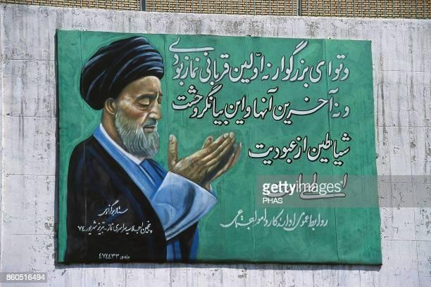 Islamic Reepublic of Iran Shiite religion Propagandistic panel of the Islamic regime Mullah of rank sayed the direct descendants of the prophet...