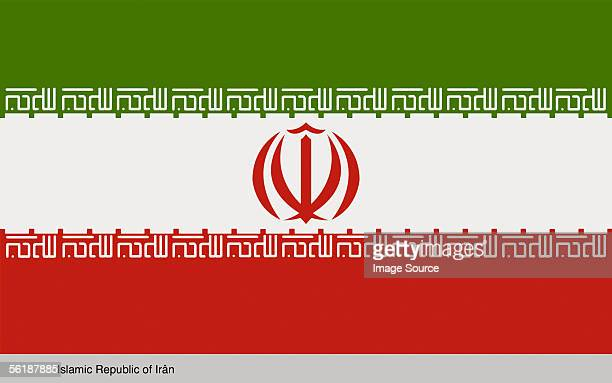 islamic republic of iran - iranian flag stock photos and pictures