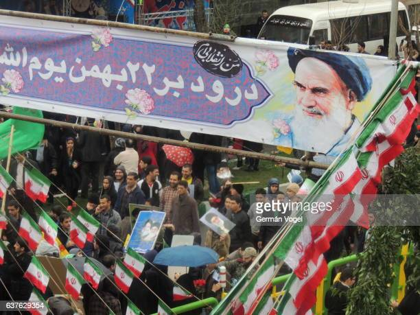 Islamic Revolution anniversary rally, national day of Iran